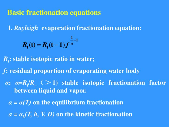 Basic fractionation equations