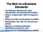 the mou on e business standards