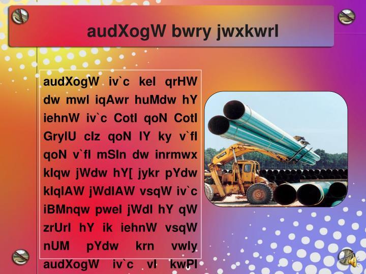 audXogW bwry jwxkwrI