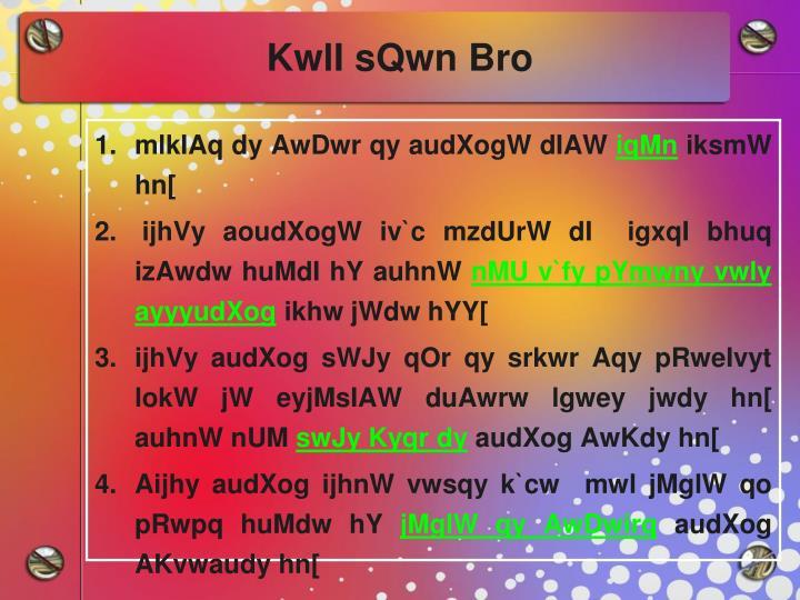 KwlI sQwn Bro