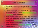 kwli sqwn bro1