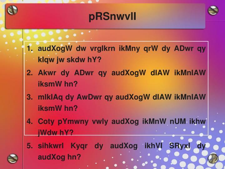 pRSnwvlI