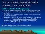 part 2 developments in mpeg standards for digital video