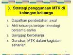 3 strategi penggunaan mtk di kalangan keluarga