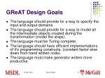 great design goals
