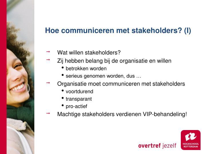 Hoe communiceren met stakeholders? (I)