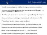 phd projects 2010 entry