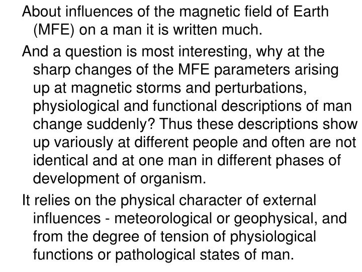 About influences of the magnetic field of Earth (MFE) on a man it is written much.