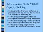 administrative goals 2009 10 capacity building