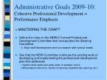 administrative goals 2009 10 cohesive professional development performance emphasis