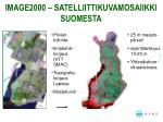 image2000 satelliittikuvamosaiikki suomesta
