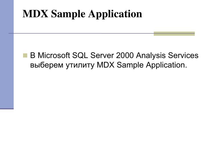 MDX Sample Application