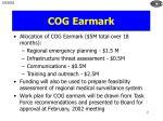 cog earmark