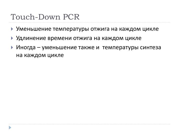 Touch-Down PCR