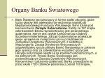 organy banku wiatowego