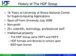 history of the hdf group