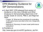 epa modeling guidance for sip demonstrations