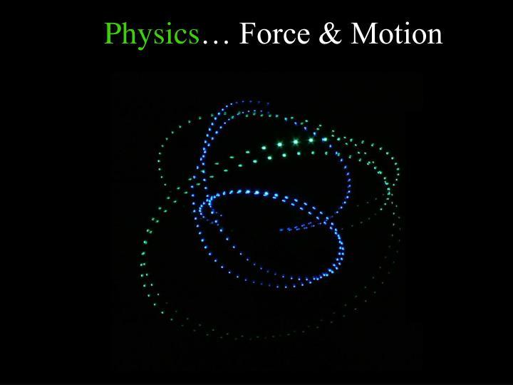 physics force motion
