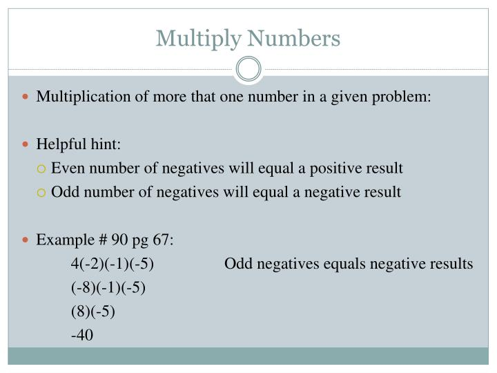 Multiply Numbers