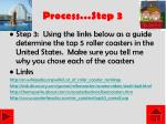 process step 3