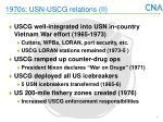 1970s usn uscg relations ii