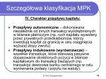 szczeg owa klasyfikacja mpk2
