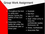 group work assignment