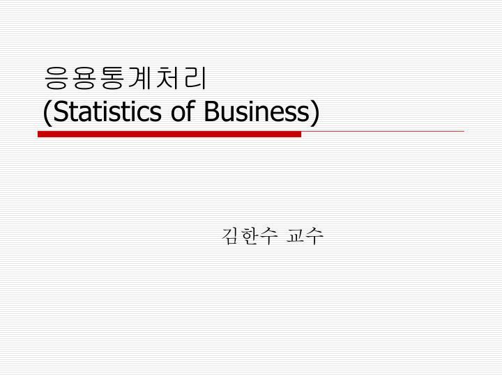 김한수 교수
