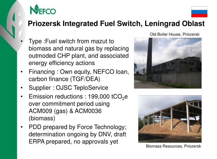 Type :Fuel switch from mazut to biomass and natural gas by replacing outmoded CHP plant, and associated energy efficiency actions