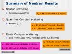 summary of neutron results