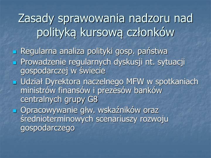 Zasady sprawowania nadzoru nad polityką kursową członków