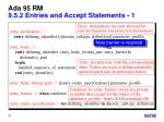 ada 95 rm 9 5 2 entries and accept statements 1