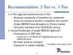 recommendation 2 tier vs 3 tier