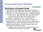 transitional issue thoughts1