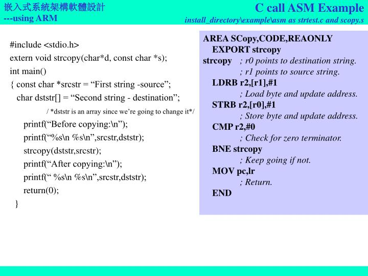 C call ASM Example