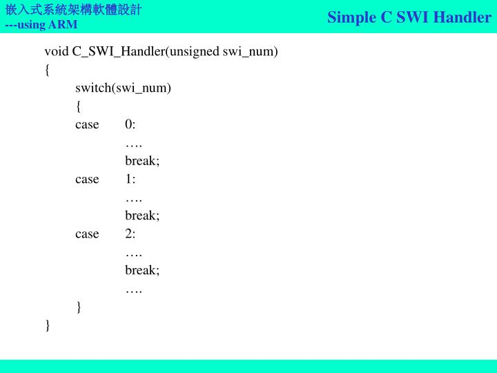 Simple C SWI Handler