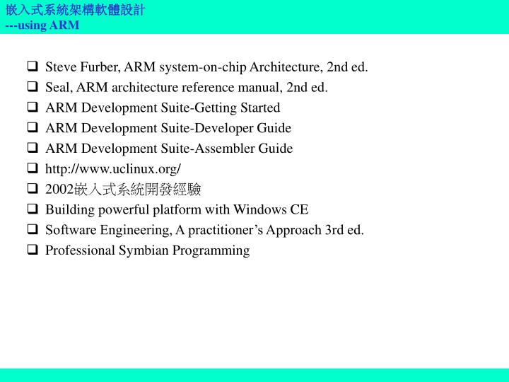 Steve Furber, ARM system-on-chip Architecture, 2nd ed.