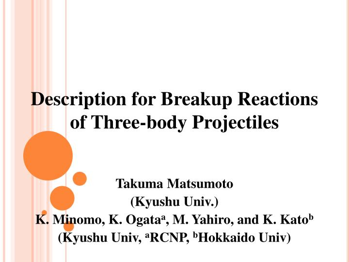 Description for Breakup Reactions of Three-body Projectiles