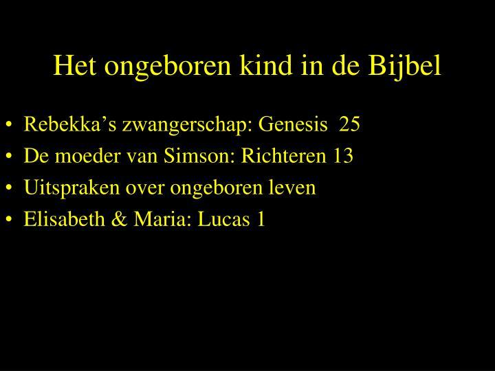 Het ongeboren kind in de Bijbel