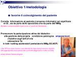 obiettivo 1 metodologia favorire il coinvolgimento del paziente