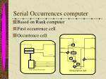 serial occurrences computer
