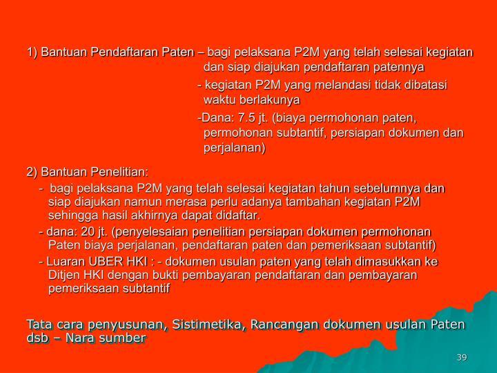 1) Bantuan Pendaftaran Paten – bagi pelaksana P2M yang telah selesai kegiatan dan siap diajukan pendaftaran patennya