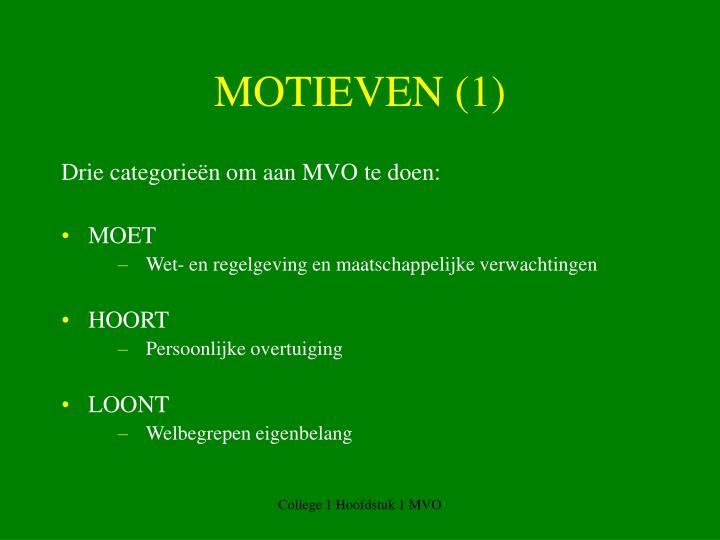 MOTIEVEN (1)