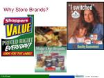 why store brands2