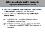what does high quality research in your discipline look like