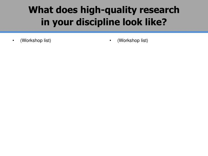 What does high-quality research                           in your discipline look like?