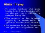 aims 1 st step