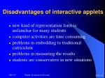 disadvantages of interactive applets