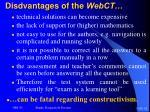 disdvantages of the webct