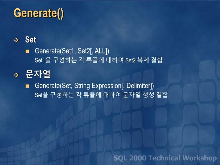 Generate()